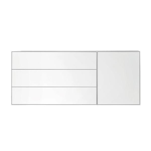 PIURE 'Nex Pur' Box Sideboard